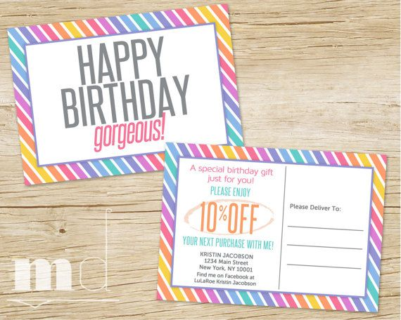 happy birthday boutique coupons