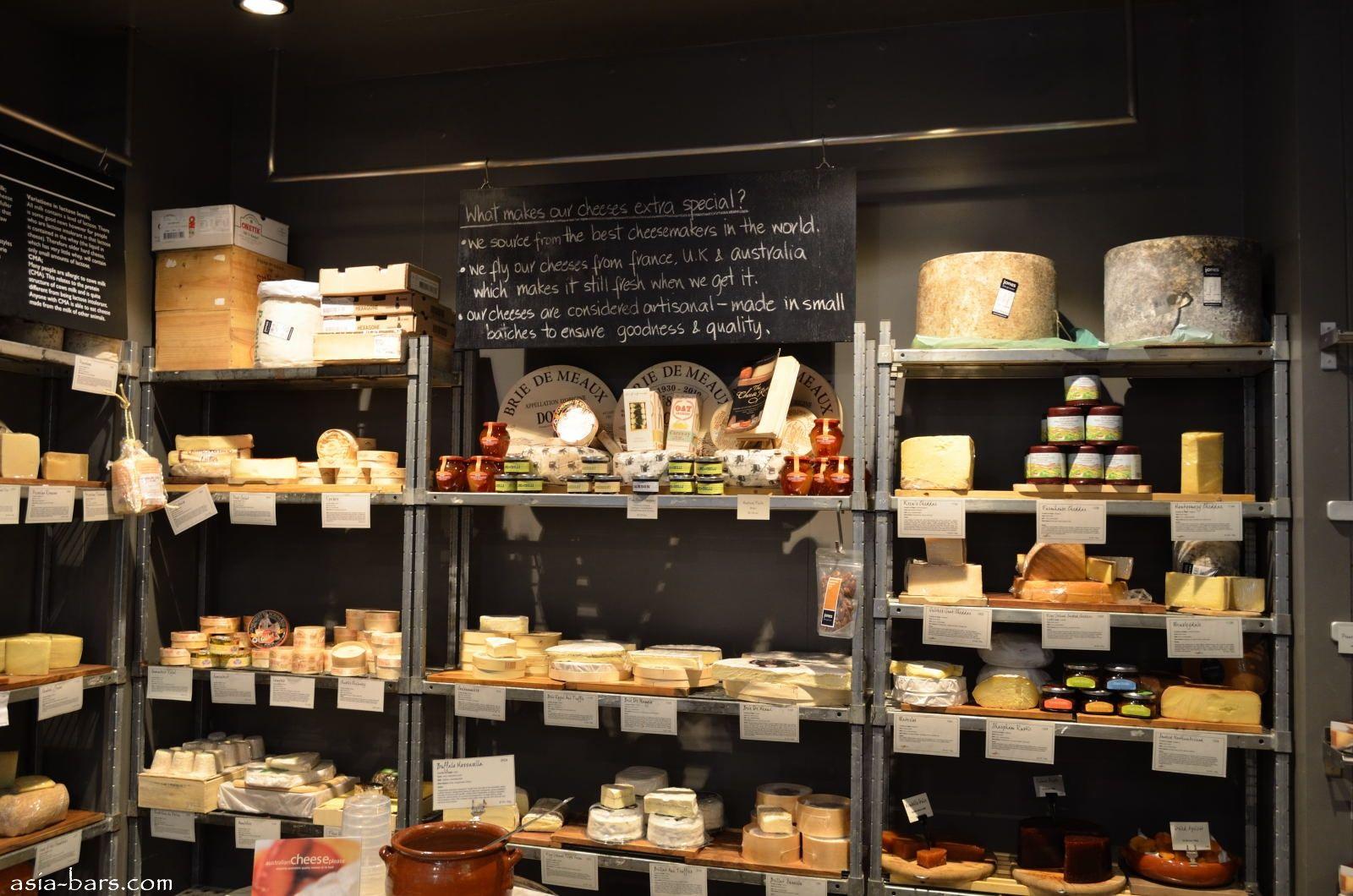Magasin Now Foods Paris