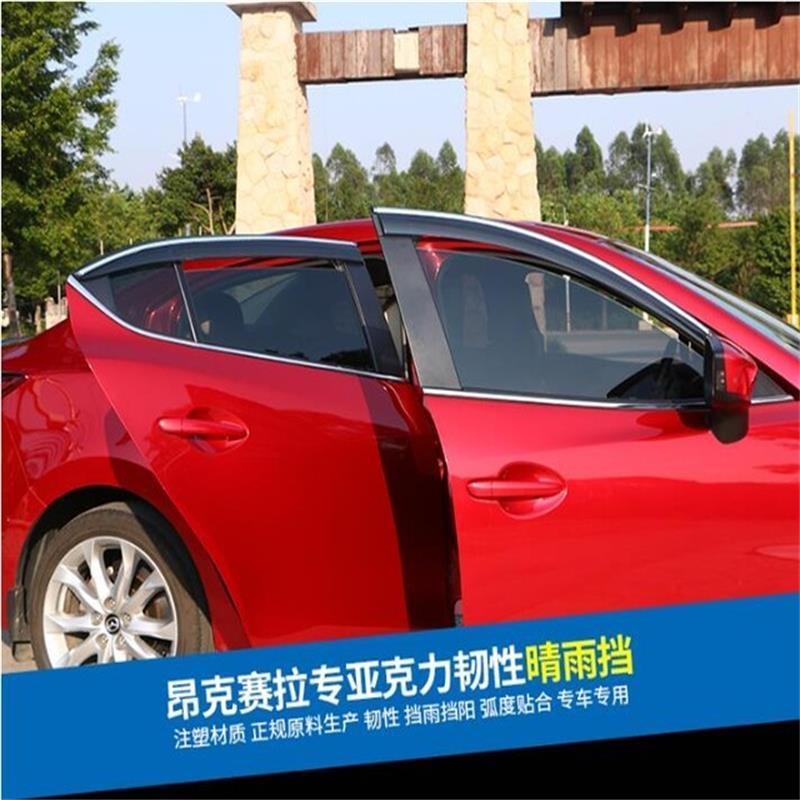 78.88$  Watch here - http://aliwse.worldwells.pw/go.php?t=32785914058 - For MAZDA 3 AXELA Sedan 2014 2015 2016 Window Visor Vent Shades Sun Rain Deflector Guard Awnings Car Styling Accessories