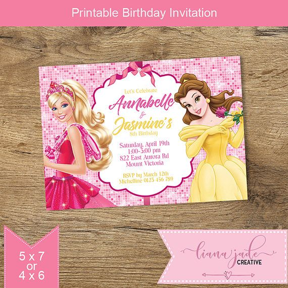 Joint Birthday Invitation