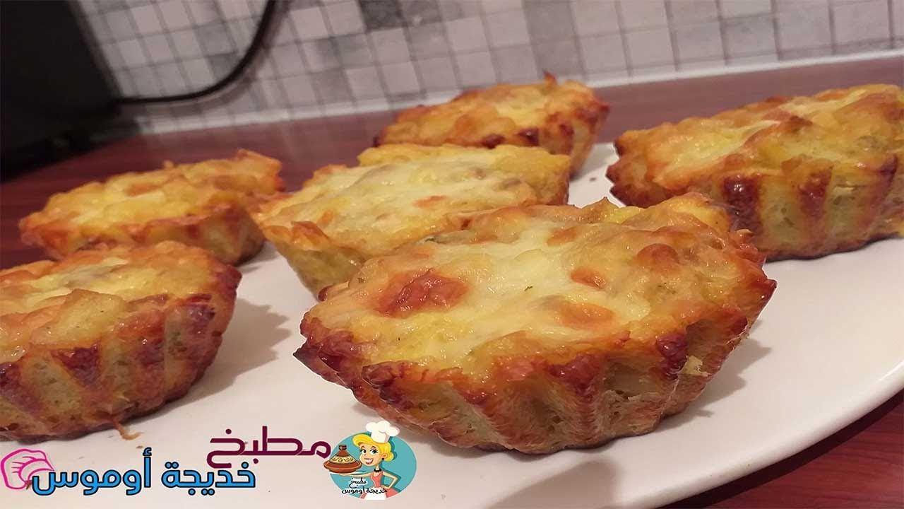 حلويات رمضان أصابع البقلاوة المبرومة باللوز سهلة و غير مكلفة و بطعم لذيذ Youtube Cooking Recipes Egyptian Food Ramadan Recipes