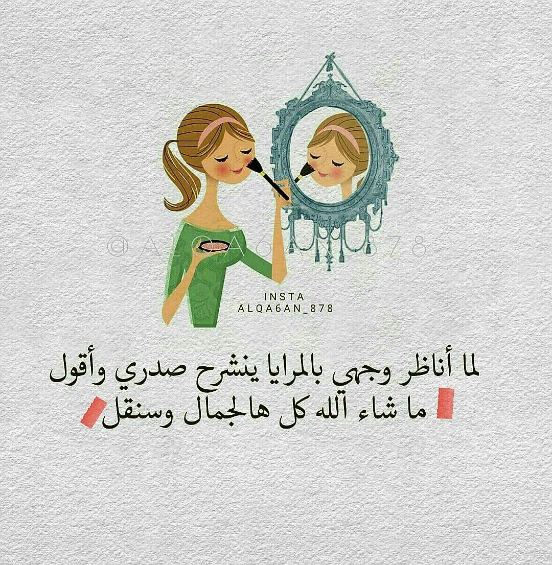 منى الشامسي Words Design Illustration
