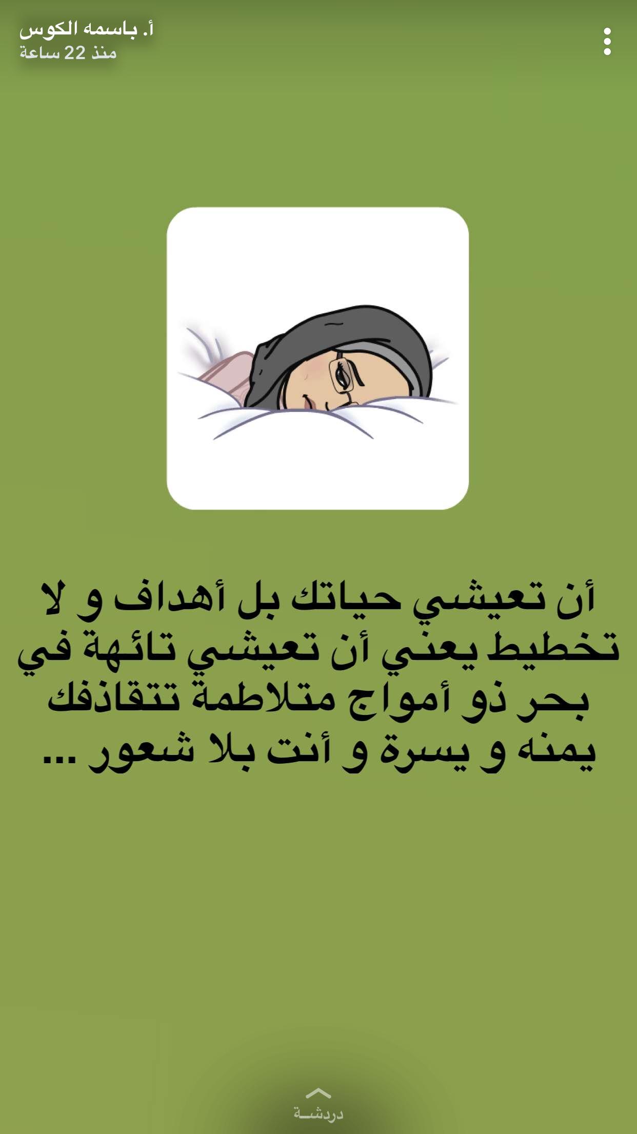 Pin By Reem On أ باسمة الكوس Memes Movie Posters Poster