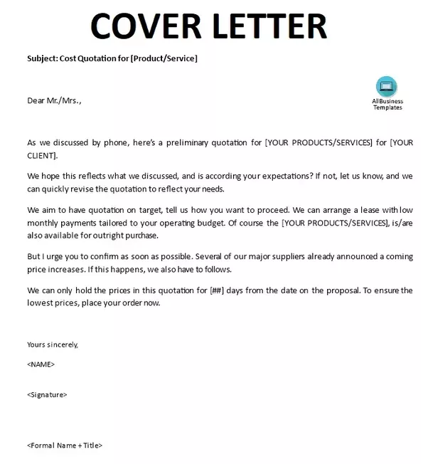 Cover Letter Template Quora 1 Cover Letter Template Cover Letter