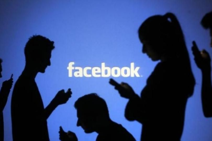 "Sketch Inspiration: ""Facebook"" for Facebook's Birthday (2/4/16)"
