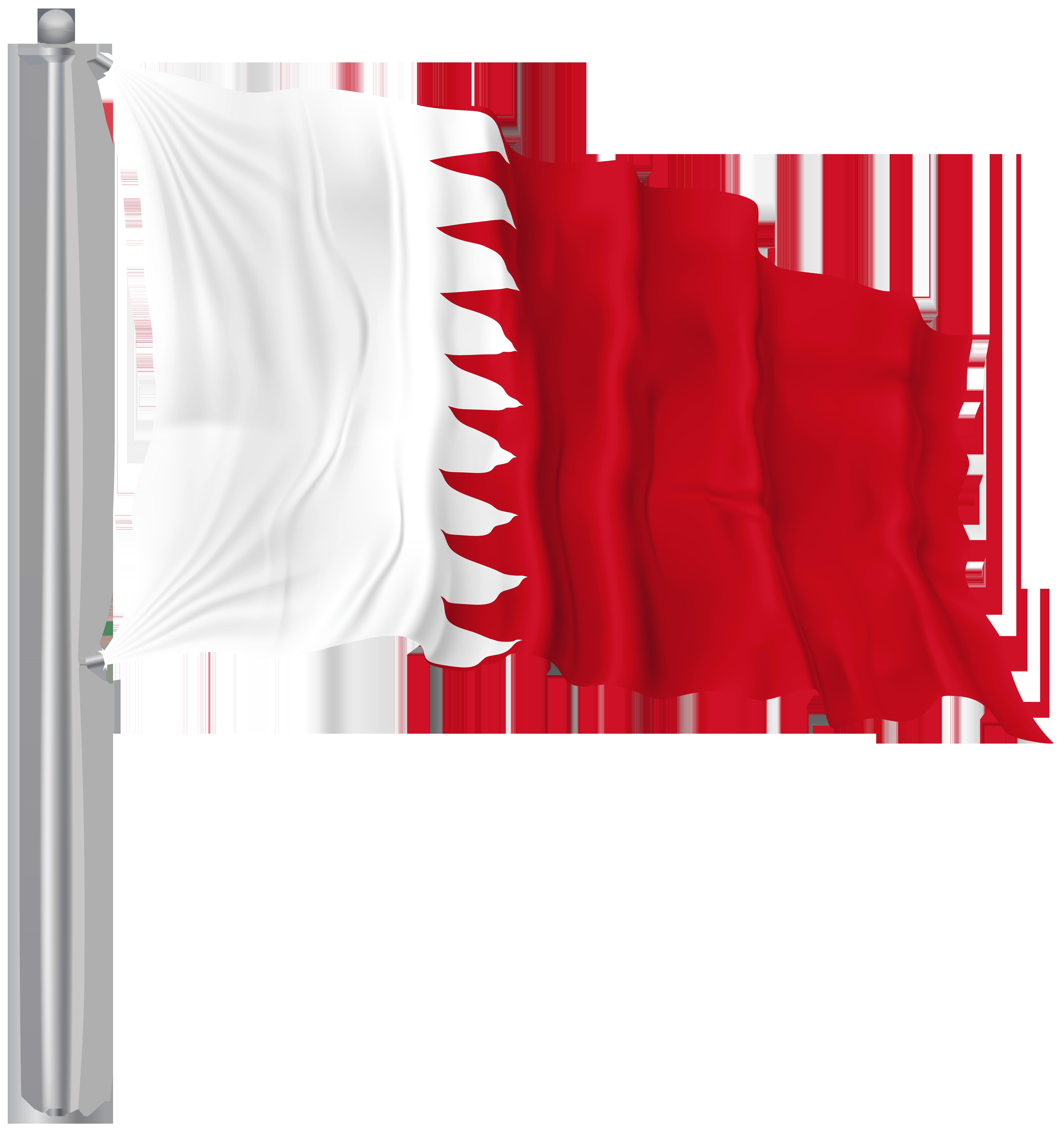 Bahrain Waving Flag In 2020 Image Png Images Bahrain