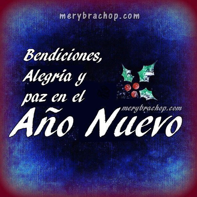 Imagen Saludos Feliz Año Imagen Feliz Año Nuevo Feliz Año