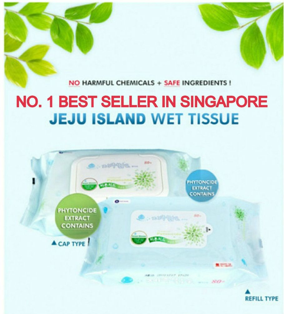 Jeju Wet Wipes Baby Wipes