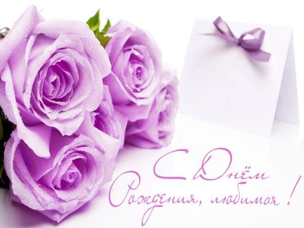 Красивые открытки и картинки с розами