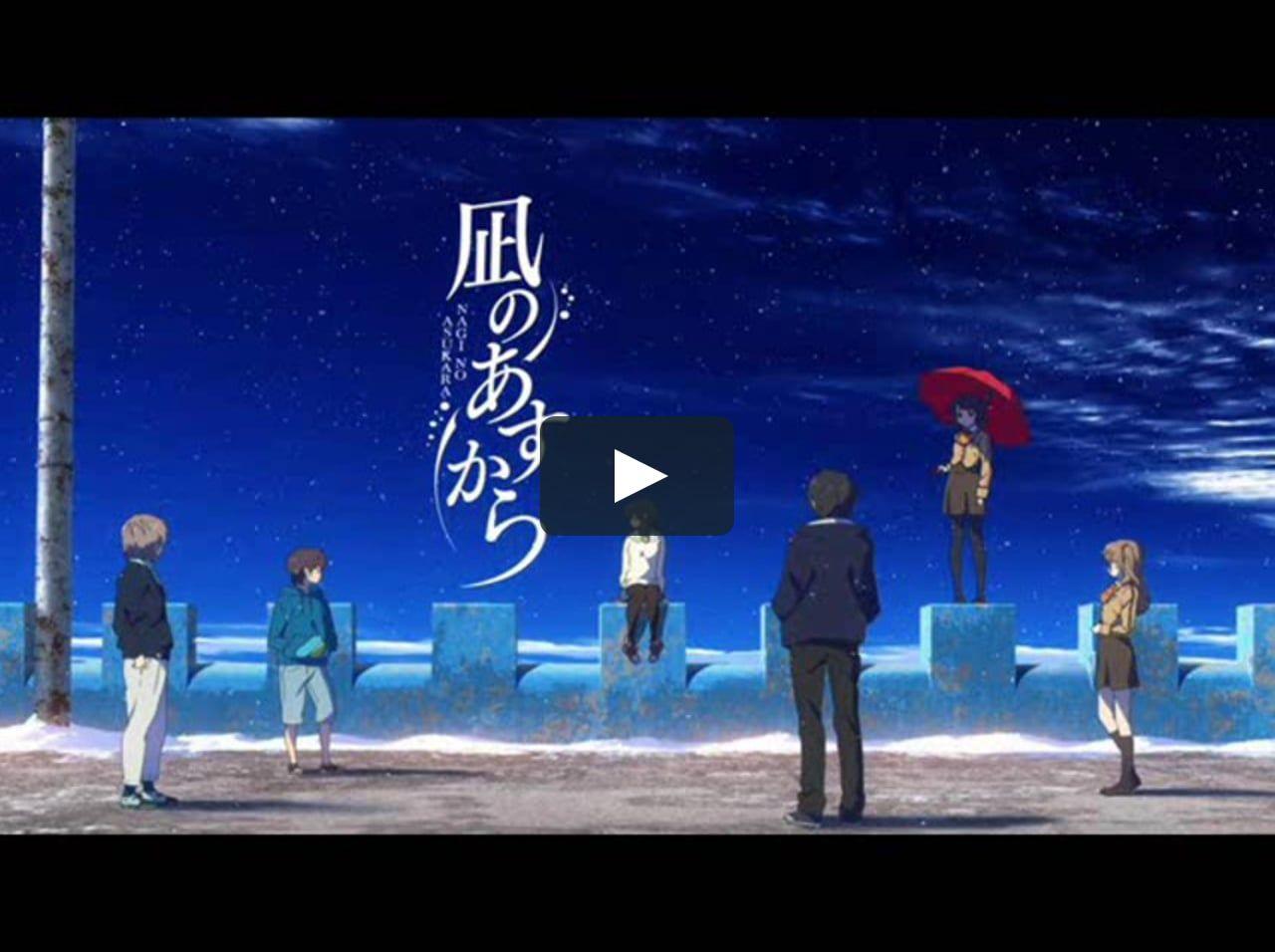 Pin on Bìa Anime
