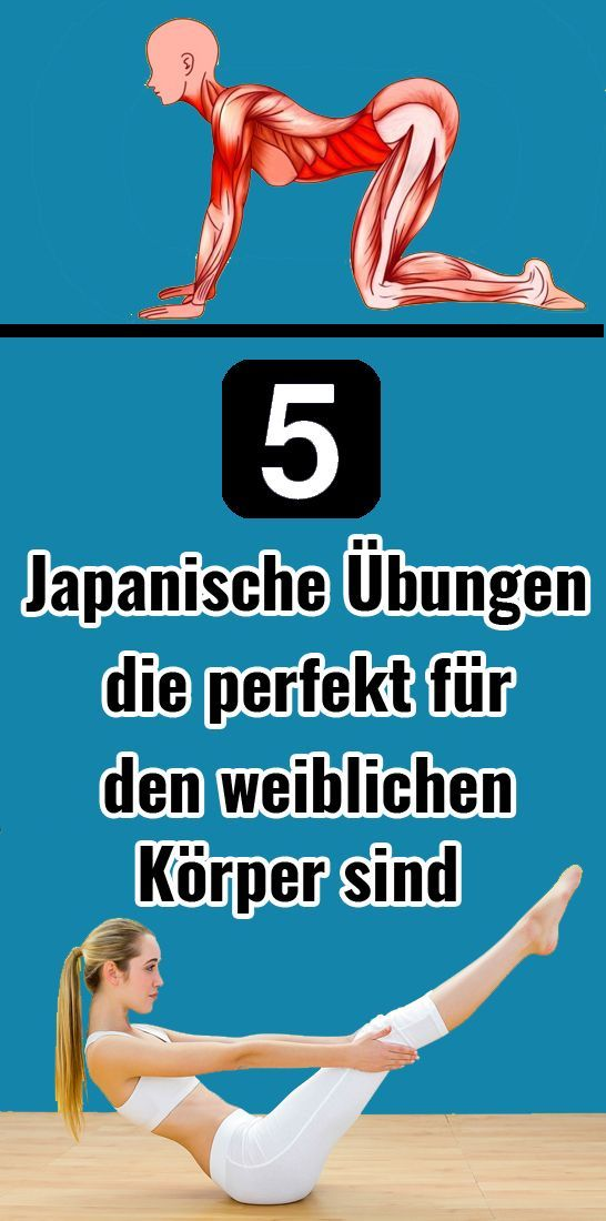 5 Japanese exercises that are perfect for the female body -  5 Japanese exercises that are perfect f...