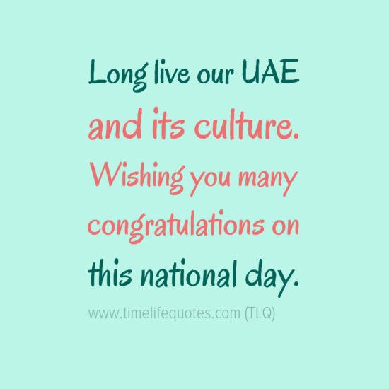 Long Inspirational Quote About Happiness: UAE National Day Sayings For Long Live UAE