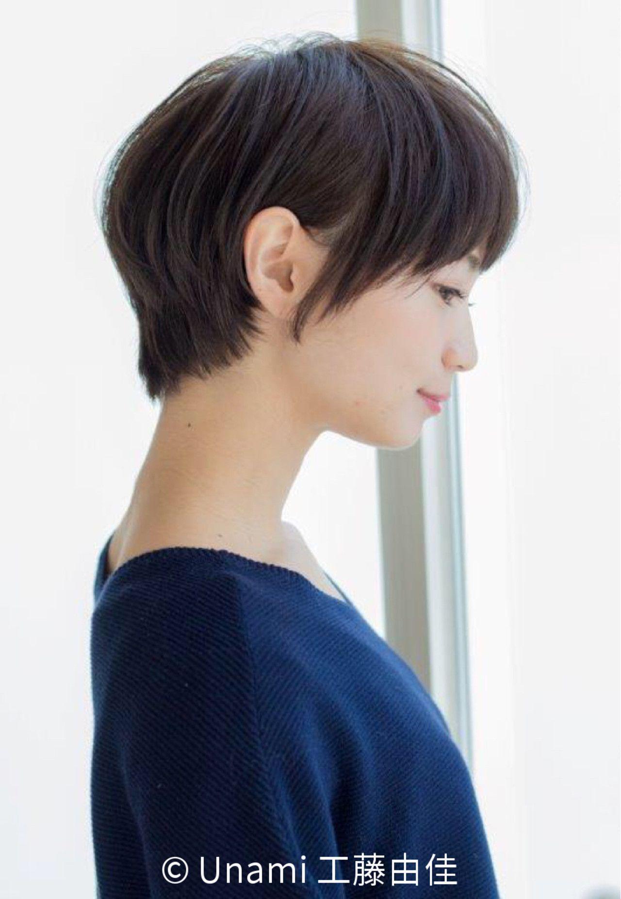 Hair Unami 工藤由佳さんのヘアスタイルスナップ Id 249134