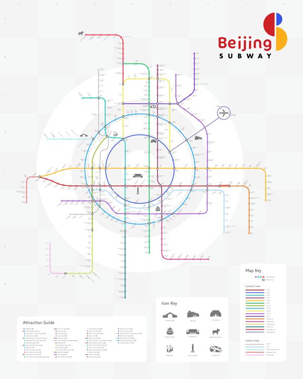 Beijing Subway Map Search.Beijing Map Graphic Design Google Search Beijing Map Diagram