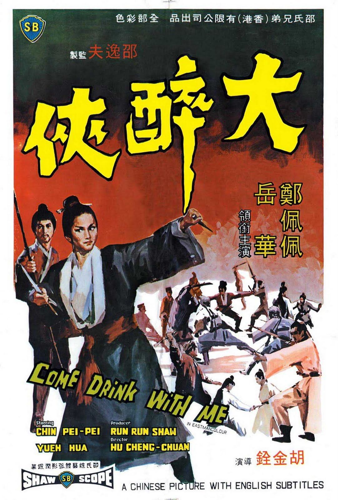 Classic International Movies Come Drink With Me Martial Arts Movies Martial Arts Film Kung Fu Movies