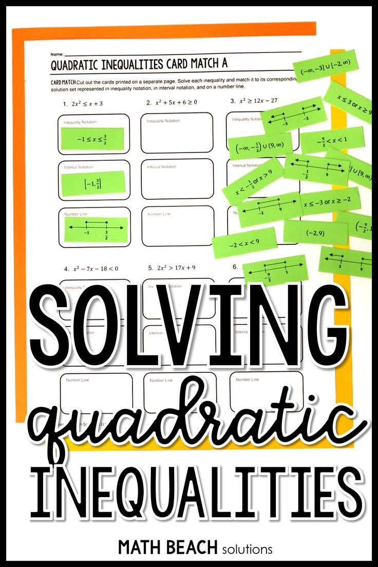 Solving Quadratic Inequalities Card Match Activity