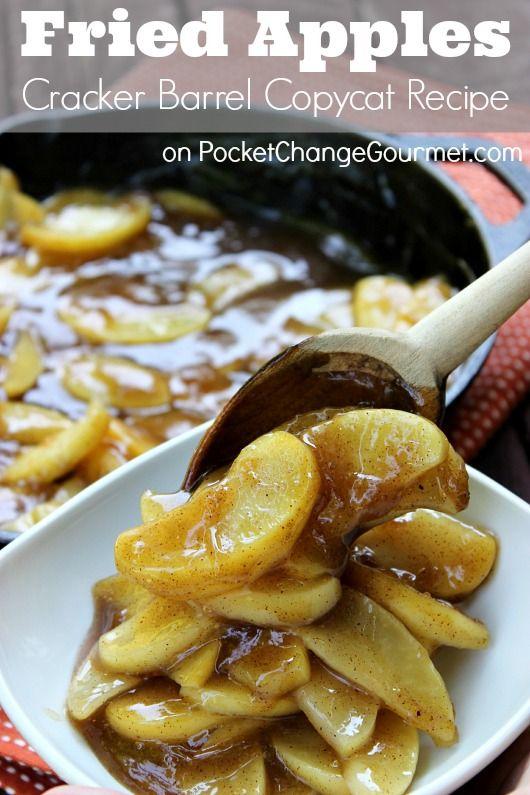Fried Apples :: Cracker Barrel Copycat Recipe on PocketChangeGourmet.com #Fall, #Apples, #Recipe