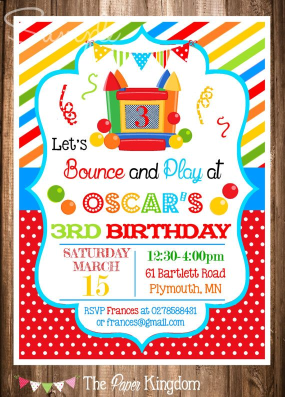Bounce House Party Invitations Bouncy Castle Printable Bounce House Birthday Bounce House Birthday Party Bounce House Party Invitations