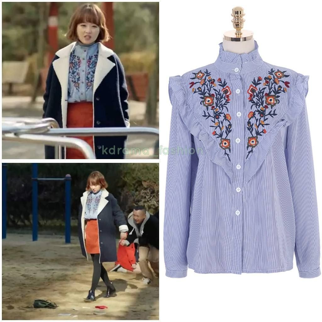 "kdrama_fashion on Instagram: "" Park Bo Young wore ATTRANGS Flower"