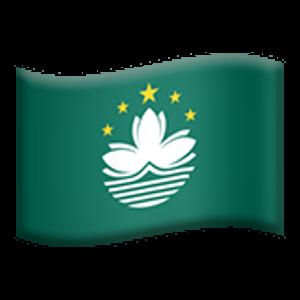Flag Of Macau Sar China Iphone Emoji Fun