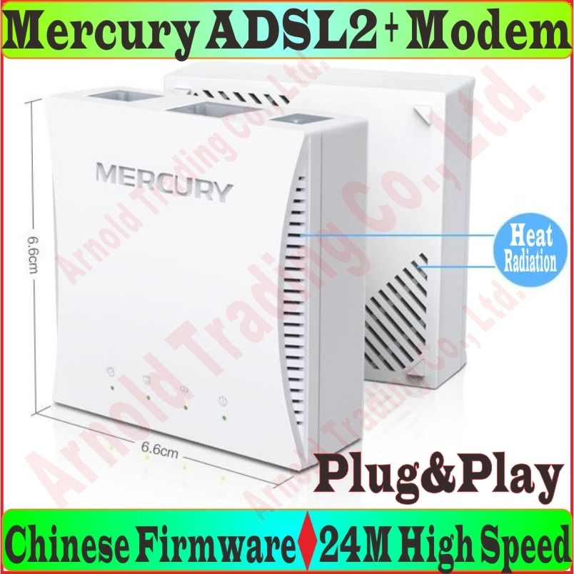 EU/AU/UK/US plug Mercury ADSL ADSL2 Modem 24M High Speed DSL