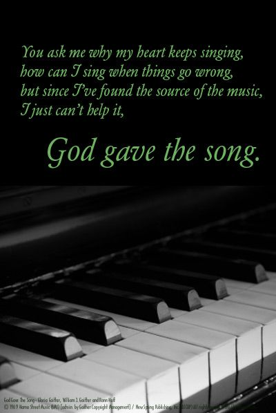 Songs about asking god for help