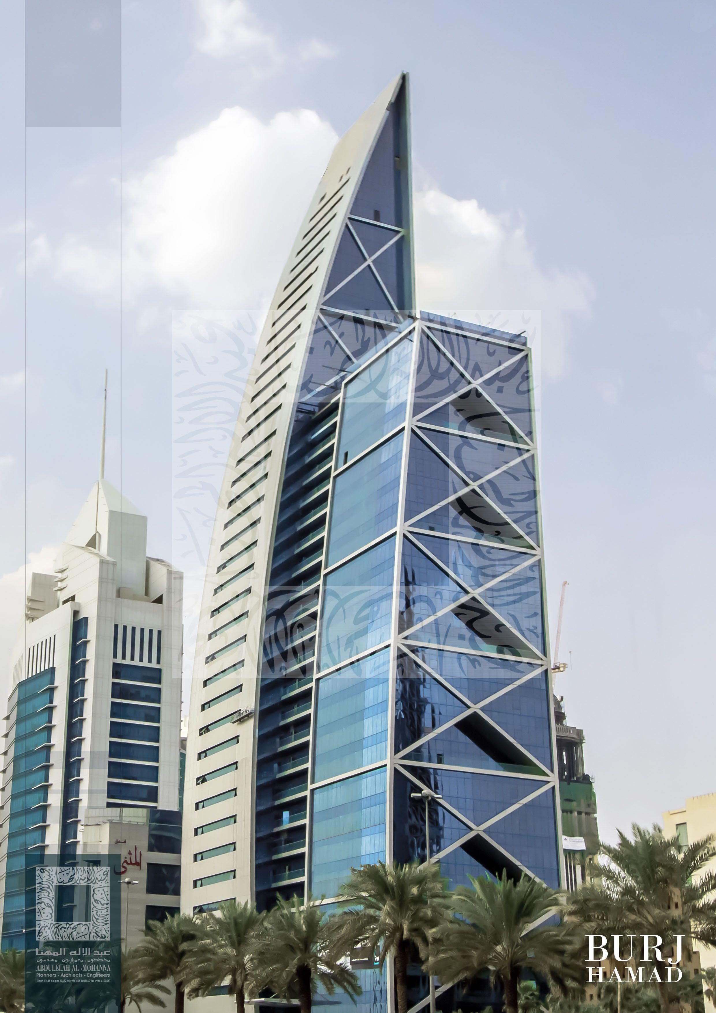 Hamad Tower Alryiadh برج حمد الرياض Casas Contemporaneas Casas