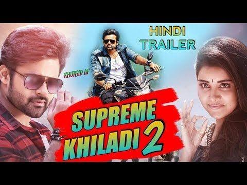 posto bengali full movie download 720p