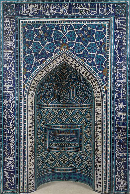 Mihrab (Prayer Niche) | Persia(Iran) | Islamic tiles, Islamic art