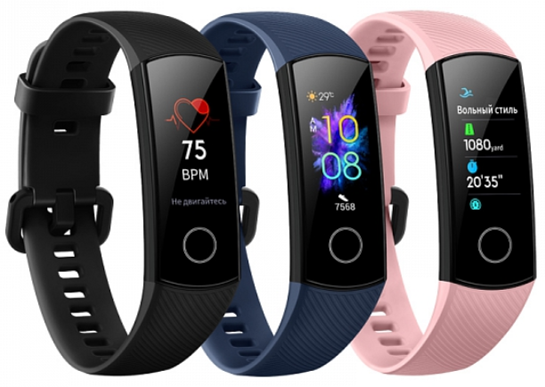 Honor Band 5 Will Receive Two Useful Features With The Update Band Fitness Bracelet Sports Bracelet