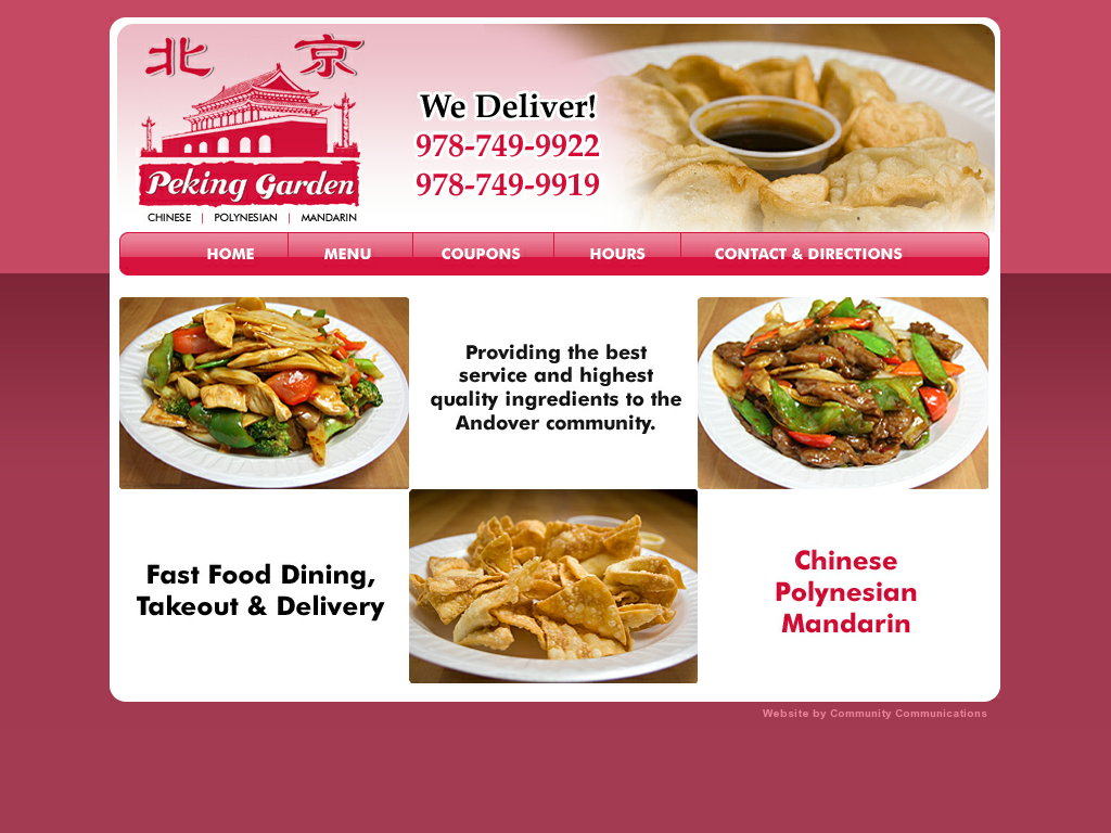 Peking Garden Andover Ma Chinese Fast Food High Quality Ingredients Food
