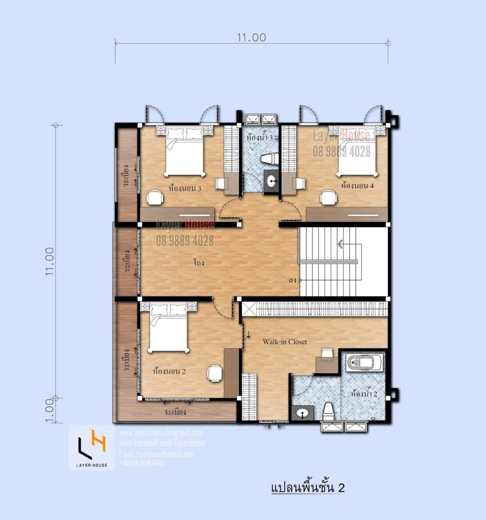 House Plans 11x11 With 4 Bedrooms Sam House Plans House Plans House Layout Plans House Architecture Design