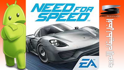 need for speed no limits apk data compressed