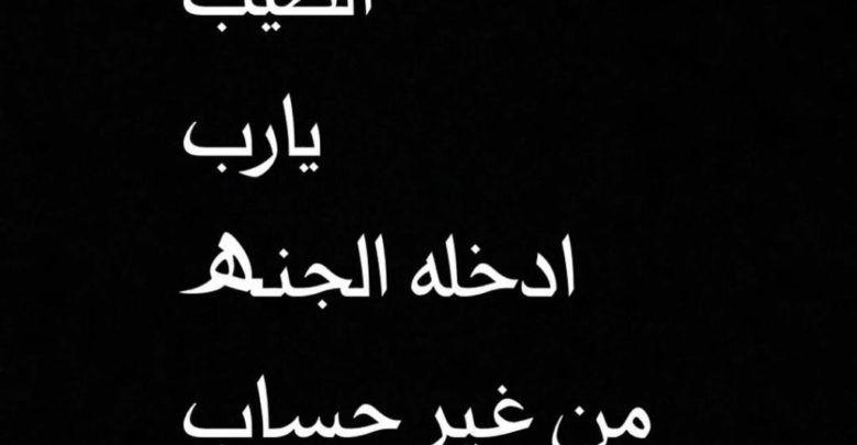شعر حزين عن الاخ المتوفي أبيات توجع القلوب Arabic Calligraphy Calligraphy