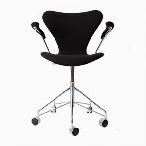 Eilers Interieur Online Shop | Fritz hansen and Arne jacobsen