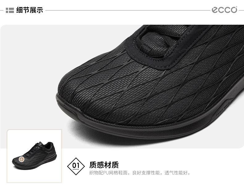 ECCO男鞋-870034-解语-海蜡-pc_10.jpg
