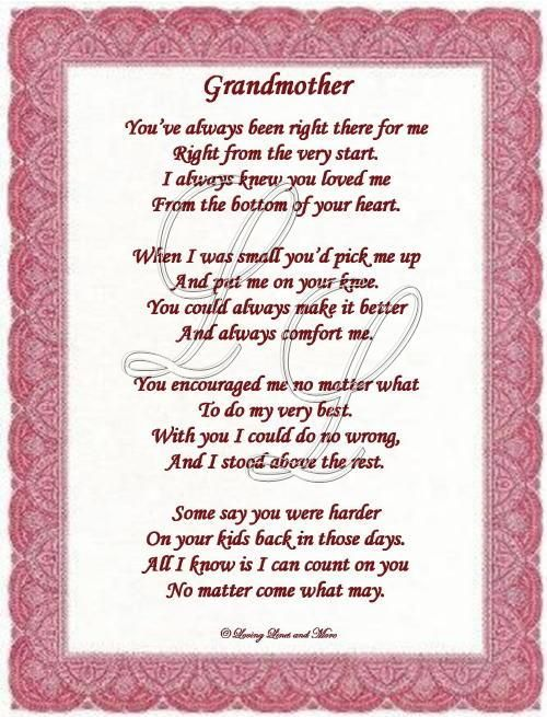 d5ed502ad7 grandma poems | Grandmother poem is for the grandmother who has loved you  all her life .