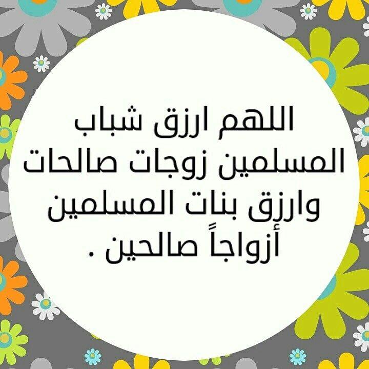 دعاء صلاة رسم كورة مسابقة تصميمي البحرين قطر الإمارات السعودية الكويت سوريا Chart Pie Chart Diagram