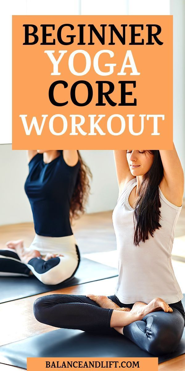 Beginner Core Workout: 20-Minute Yoga Workout for Killer Abs #coreworkouts