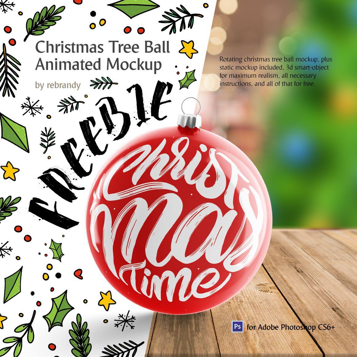 Freebie Christmas Tree Ball Animated Mockup Rotating Christmas Tree Christmas Tree Animated Fonts