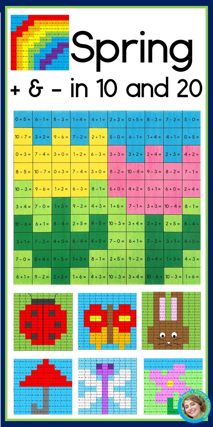 Spring Hundreds Addition And Subtraction Within 20 Mystery