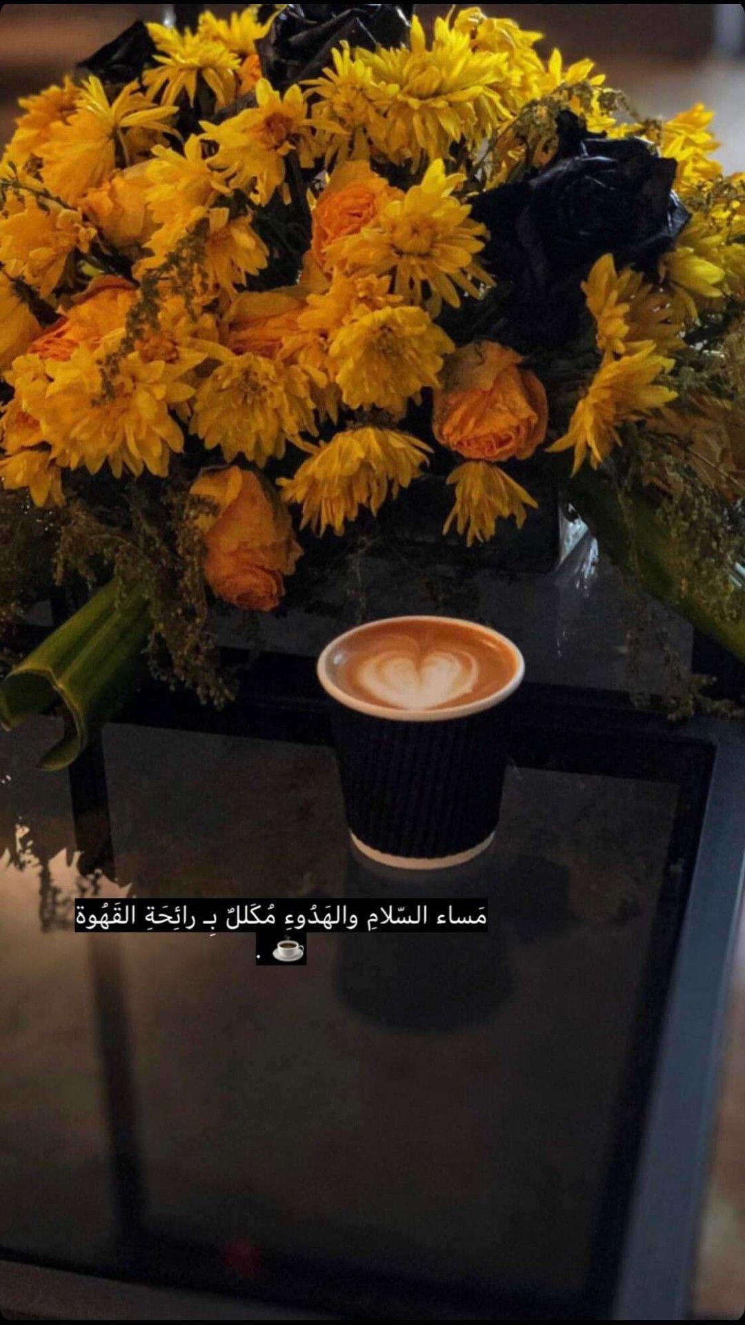 4 29 Photo Quotes Arabic Quotes Photo