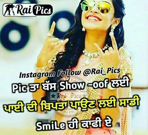 Pin By Karam Brar On Punjabi Wording Punjabi Attitude