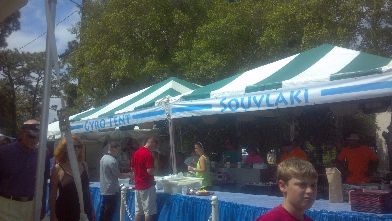 St. Nicholas Greek Orthodox 20th Greek Festival in Wilmington, NC. Gyro and Souvlaki tents....yum!!