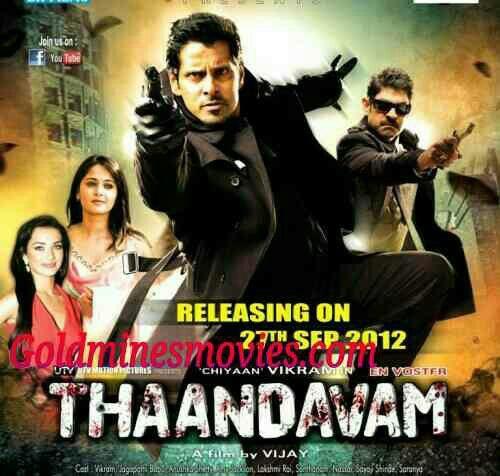 Shikaar Full Movie In Tamil Dubbed Download