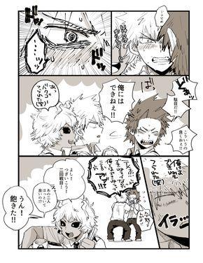 Boku no Hero Academia || Ashido Mina, Katsuki Bakugou, Kirishima Eijirou (Part2 Fin)
