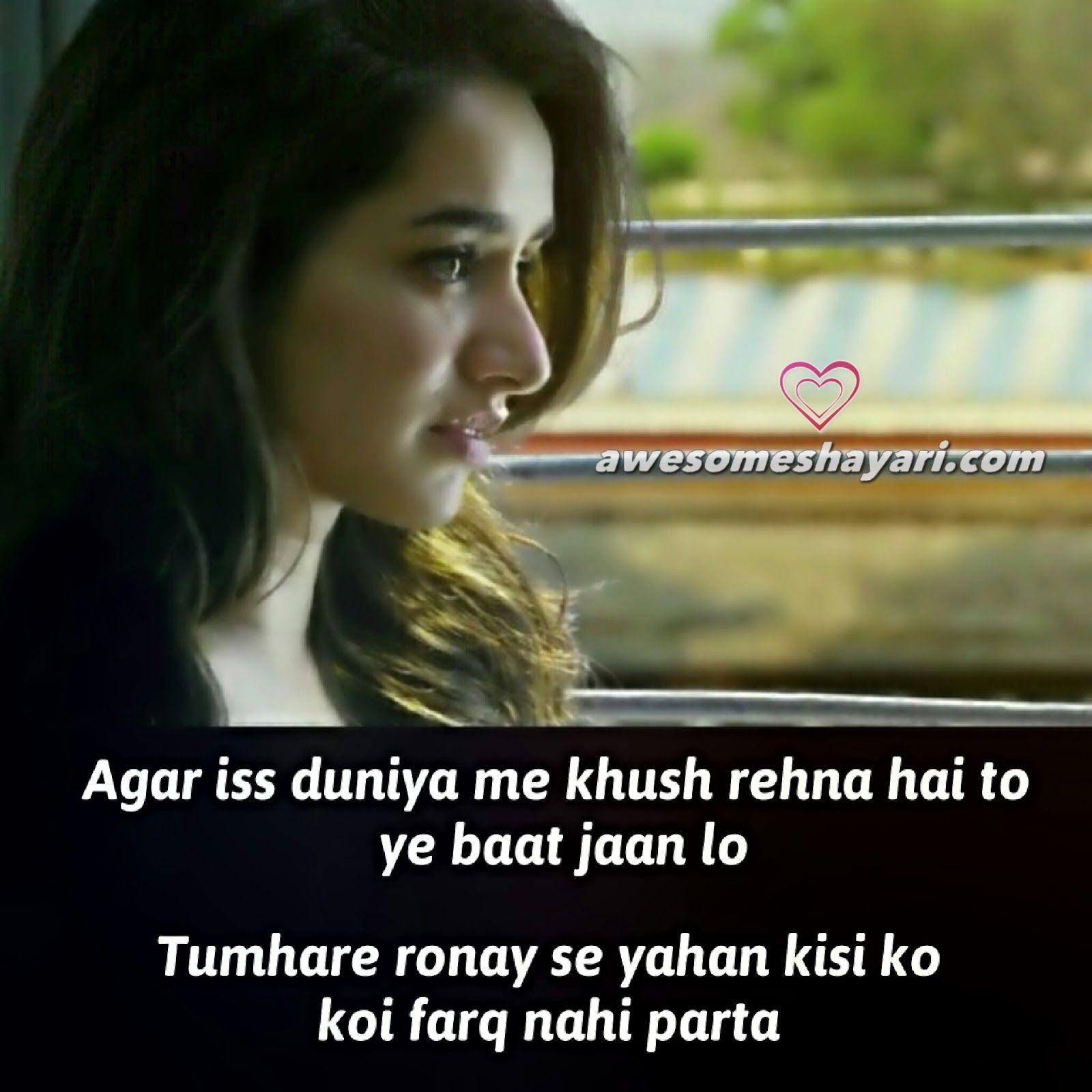 Sad Boy Alone Quotes: Awesome Shayari Images, Love Shayari, Heart Touching