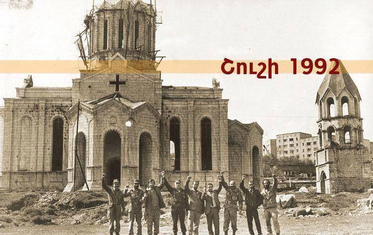 1992 05 09 Shushi Artsakh Armenia