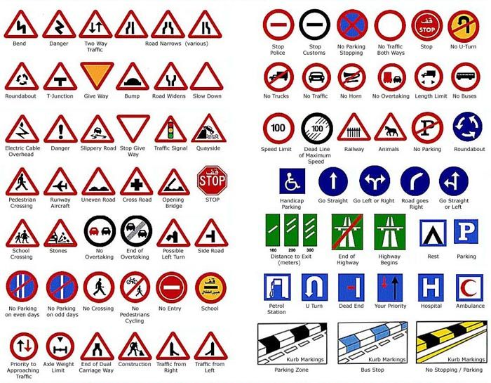 road signs for kids - Google Search | school days | Pinterest