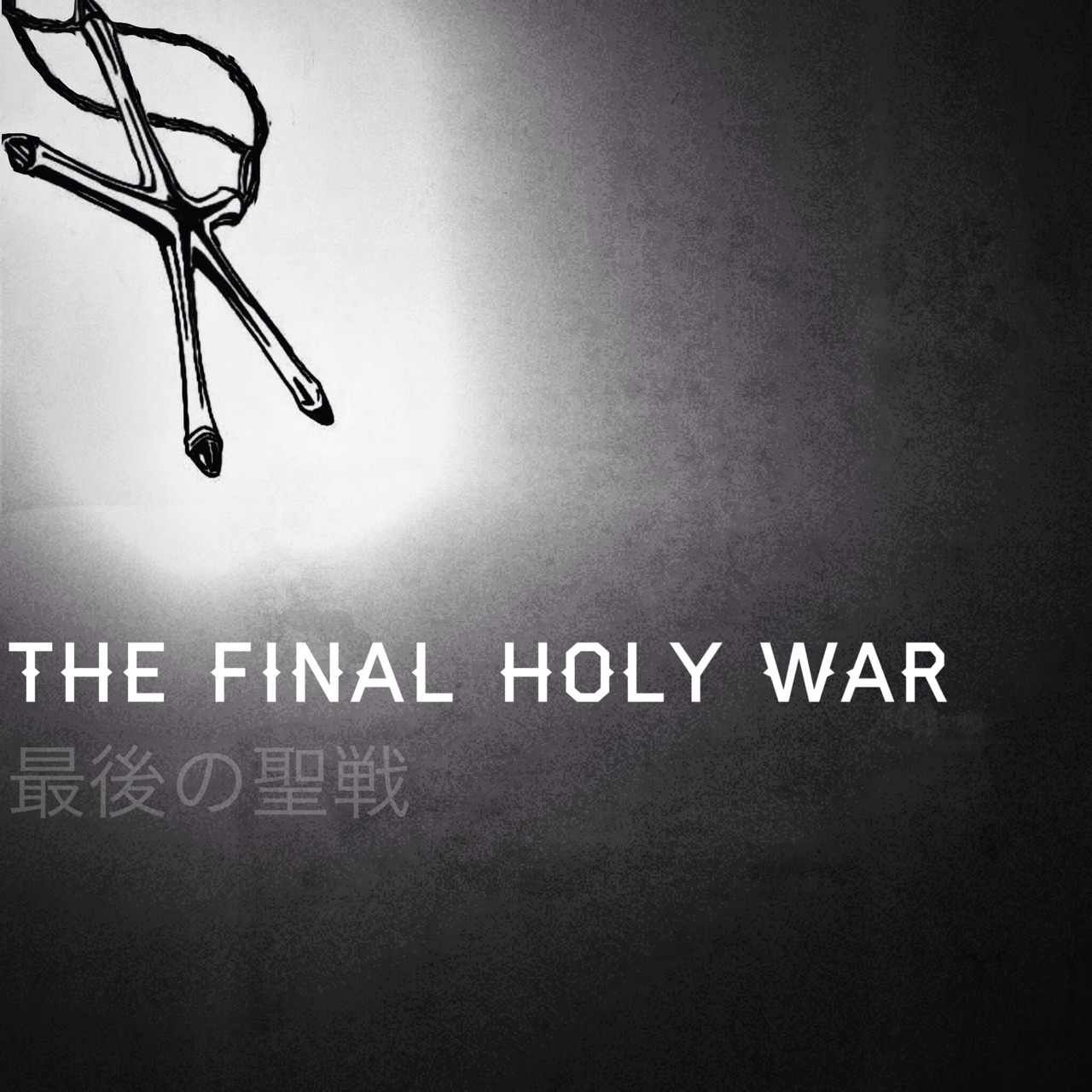The Final Holy War. Bleach